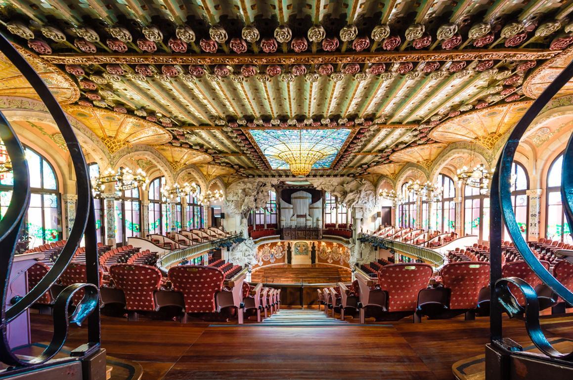Sala de concerts 2